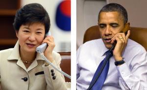 韩国否认美国要求总统朴槿惠不要出席中国抗战阅兵