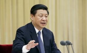"""外媒评价习近平""""四个全面"""":改善共产党治国方式"""