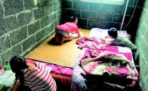 探访广西都安留守女童:8岁独守百平米大屋,有人被莫名隔离