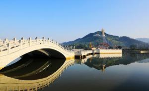 """湖南宁乡旅游局成为首个试行夏季""""2.5天小短假""""单位"""