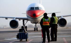 东航一客机在南宁机场降错跑道,幸未造成冲撞飞机后果