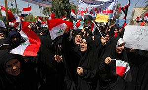 沙特援助伊反政府武装?伊拉克乱局各方嘴仗升级