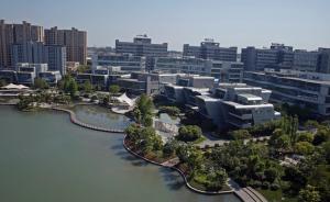 上海成立国内首个自贸区离岸创新创业基地:面向海外人才