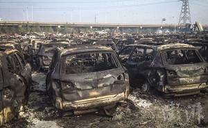 """天津爆炸现场成千辆汽车""""墓地"""",树木被连根拔起"""
