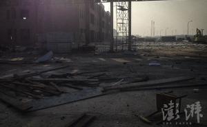 天津滨海新区危险品物流仓库爆炸多人伤亡