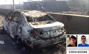 澎湃记者天津爆炸现场播报,车辆烧毁空气刺鼻现场惨烈