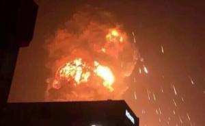 天津滨海新区天津港发生爆炸,已造成7人遇难至少180人伤
