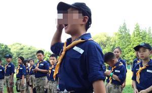 10岁男孩荒岛童军日记:钻木取火烧的番茄汤被喝个底朝天