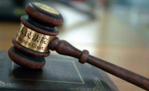 广东高院二审宣告一劫杀案被告人无罪:证据不足,疑罪从无
