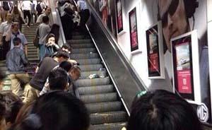 疑因婴儿车卡住扶梯,上海地铁人民广场站10人受伤