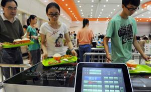 中国大学生消费调查:文科生比理科生能花,女生比男生能花