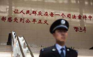 律师业衡量社会的文明进步:中国律师总数连续7年增加10%