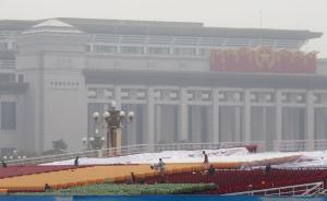 王舜任北京军区副参谋长、阅兵联合指挥部办公室常务副主任