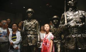 习近平:中国人民抗战中展示了天下兴亡、匹夫有责的爱国情怀