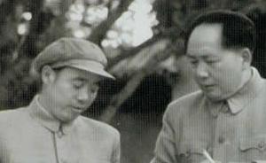 """汪东兴日记:斯大林说,""""想不到毛泽东是这样的年轻与健壮"""""""