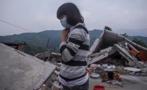 中国首个农村房屋地震保险试点在云南启动,为期3年