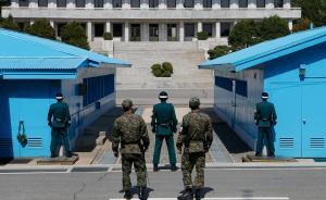 防擦枪走火?韩媒称朝韩今日下午将在板门店举行高级别对话