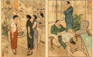 访谈︱卢汉超:建国初期民族资本家的日常生活未受重大影响