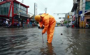 中国排水管网最高防洪标准十年一遇,与欧美相差甚远