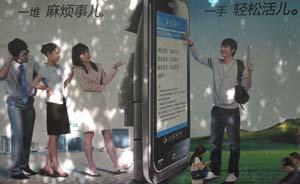 35岁以下上海市民八成用过互联网金融,资金安全问题突出
