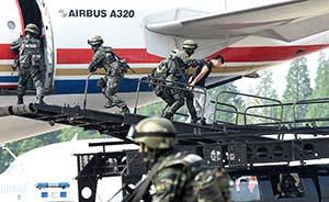 上海虹桥机场反劫机演练,国内第一支武警反劫机中队亮相