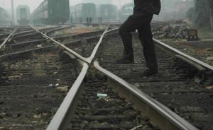 上海打工男子借钱加杠杆炒股血本无归,酒后卧轨被救