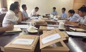 七省59名干部在国务院首批大督查中因不作为被撤职降级
