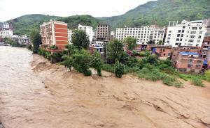 云南多地连日暴雨已致15人遇难9人失踪