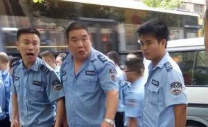 湖南衡阳城管执法致女店主骨折,区城管局长等5名干部被追责