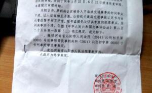 """河南""""警官车祸疑案""""发回重审:两人报警肇事,一人蹊跷翻供"""