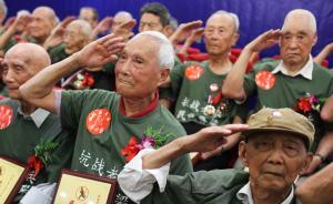 江苏民政部门向6770名抗战老兵增发生活补助,每人两千五