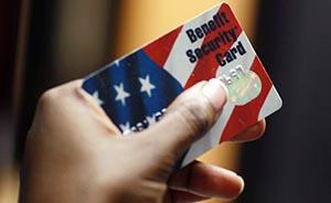 个人月入低于957.5美元即贫困,陈光标要请的美国穷人穷不穷?