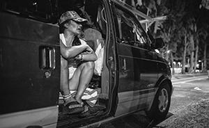美国穷人——不停移居的夜晚