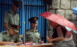 """香港市民冒雨排队领取7.1驻港部队""""军营开放日""""门票"""