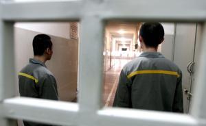 最高法:未成年人在四类特赦服刑罪犯中比例较大,需帮教关怀