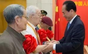 新华社为抗战时期及以前参加革命工作的老同志颁发纪念章