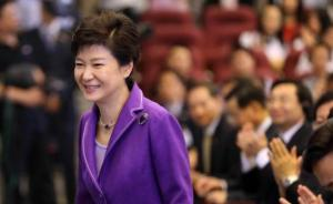 朴槿惠将率领韩国史上最大规模经济使节团访华