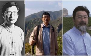 儒家之道 | 张祥龙:我为什么提倡建立儒家文化特区?