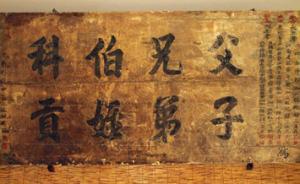 废除科举110周年︱科举为何会在中国兴起