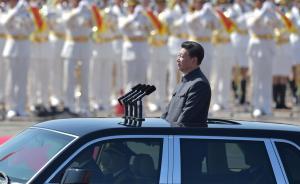 习近平:中国将裁军30万,永远不称霸、永远不搞扩张