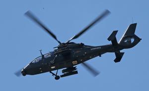 抗战阅兵兵器谱|旋翼铁拳的传承:揭秘阅兵三型武装直升机