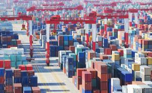 中国接受WTO贸易便利化协定:全球贸易成本有望降逾10%