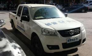 甘肃环县城管开无牌车执法,城管局长被责令作书面检查