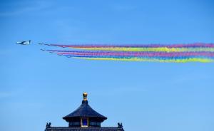 """中国环科院副院长柴发合:""""阅兵蓝""""常态化措施会越来越多"""
