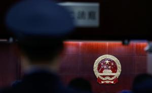 法律快评丨安徽高院向蒙冤者登报道歉,能否成为司法新标杆?