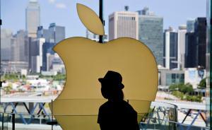 中国内地可能首发iPhone 6S,联通电信10日起预售