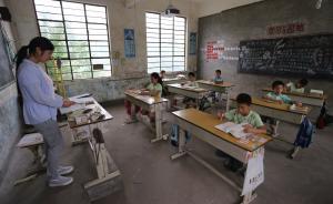 """""""数学是体育老师教的""""将成真:河南试点培养小学全科教师"""