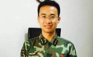 天津消防总队最后一位失联战士被找到:今年26岁,已牺牲