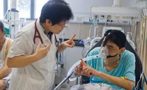 急症室医护人员如是说:有些治疗手段要冒险,现在不大敢用