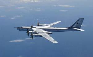 日媒称6架俄轰炸机沿日本列岛飞行